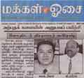 Newspaper 3